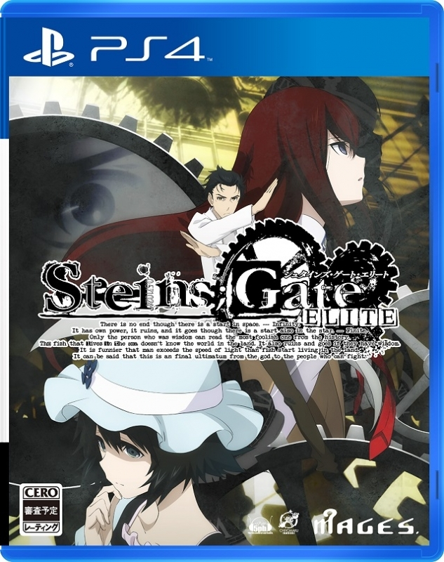 900【PS4】STEINS;GATE ELITE