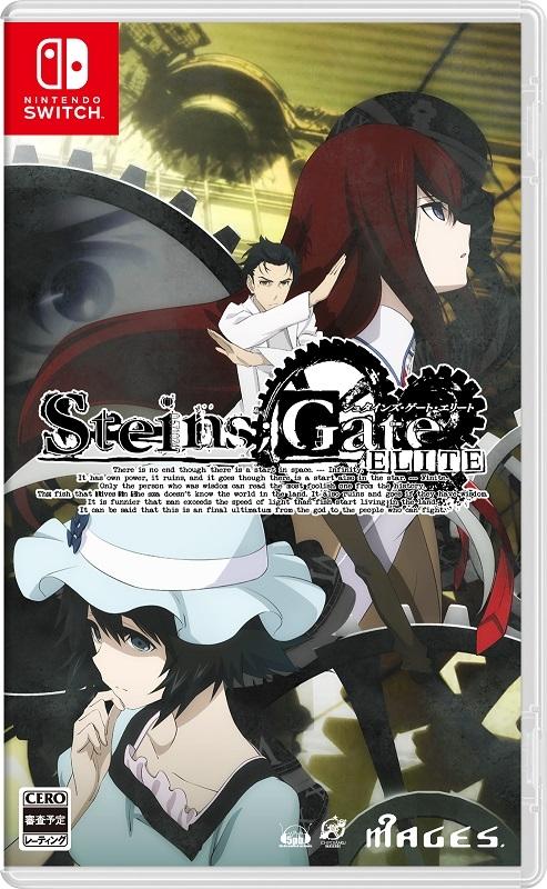 【NS】STEINS;GATE ELITE(シュタインズゲート エリート)