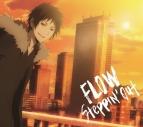 【主題歌】TV デュラララ!!×2 結 OP「Steppin'out」/FLOW 期間生産限定盤