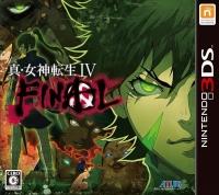 アニメイトオンラインショップ900【3DS】真・女神転生IV FINAL