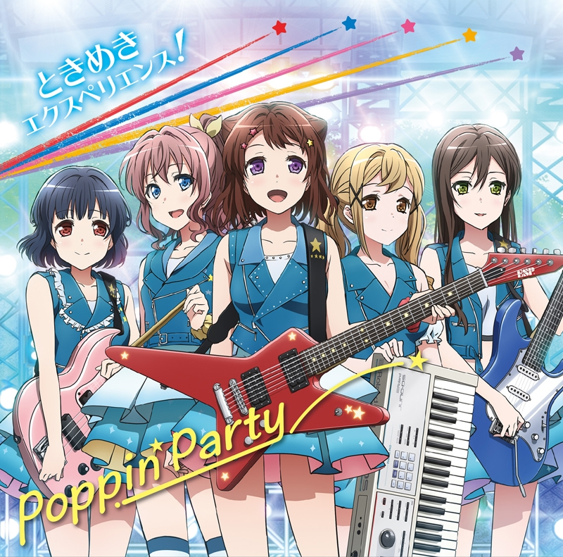 【主題歌】TV BanG Dream! バンドリ! OP「ときめきエクスペリエンス!」/Poppin'Party