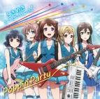 【主題歌】TV BanG Dream! OP「ときめきエクスペリエンス!」/Poppin'Party