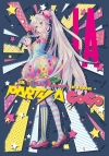 """【DVD】IA/1st Live Concert in Japan """"PARTY A GO-GO"""" 完全生産限定版"""