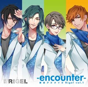 【ドラマCD】劇団アルタイル Rigel vol.1 -encounter-