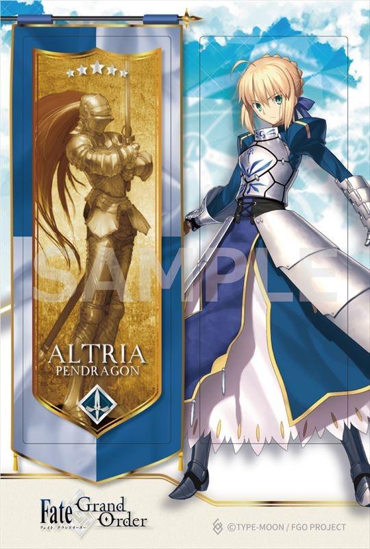 Fate/Grand Order トレーディングクリアしおり vol.1