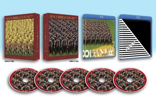 900【Blu-ray】TV スペース☆ダンディ Blu-ray BOX