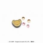 【グッズ-チャーム】カードキャプターさくら クリアロケット詰替えパーツ/ケロちゃん