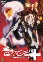 アニメイトオンラインショップ900【DVD】OVA GUNDAM EVOLVE PLUS
