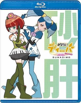 【Blu-ray】TV みならいディーバ(※生アニメ)~砂肝~