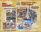 【PS4】戦場のヴァルキュリア4 10thアニバーサリー メモリアルパック
