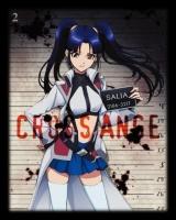 900【Blu-ray】TV クロスアンジュ 天使と竜の輪舞 2 期間限定版