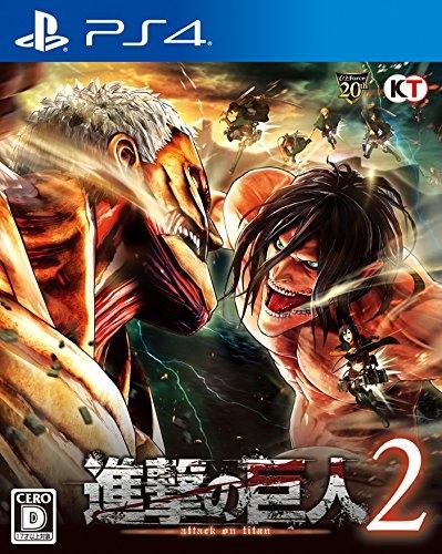 【PS4】進撃の巨人2 通常版