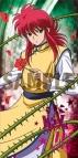【グッズ-バスタオル】幽☆遊☆白書 ビジュアルバスタオル 蔵馬
