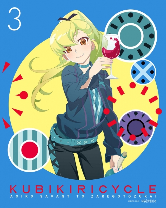 【Blu-ray】OVA クビキリサイクル 青色サヴァンと戯言遣い 3 完全生産限定版