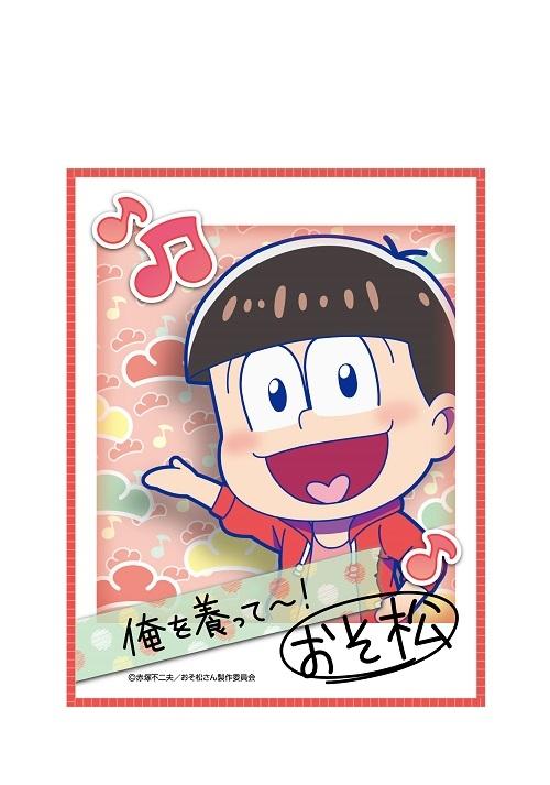 おそ松さん きゃらみゅ(第3弾 ver.)アイドルフォト風ハンドタオル おそ松