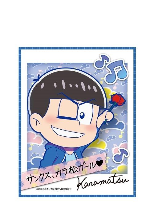 おそ松さん きゃらみゅ(第3弾 ver.)アイドルフォト風ハンドタオル カラ松
