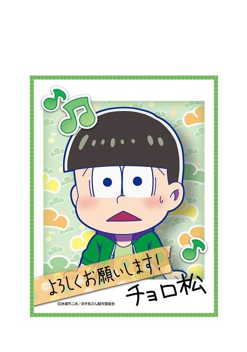 おそ松さん きゃらみゅ(第3弾 ver.)アイドルフォト風ハンドタオル チョロ松