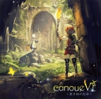 【同人CD】canoue/canoueVI~蒼き祠の伝承~