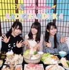 【DJCD】TrySailのTRYangle harmony RADIO FANDISK 4
