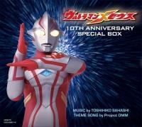 900【アルバム】TV ウルトラマンメビウス 10TH ANNIVERSARY SPECIAL BOX