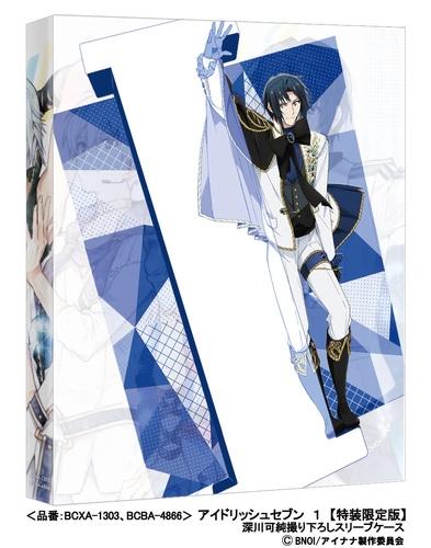 【DVD】TV アイドリッシュセブン 1 特装限定版