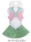 【グッズ-ハンカチ】美少女戦士セーラームーン クリーナークロス セーラージュピター