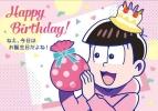【グッズ-カード】おそ松さん OSMBDポップカード(トド松)