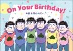 【グッズ-カード】おそ松さん OSMBDポップカード(パーティー)
