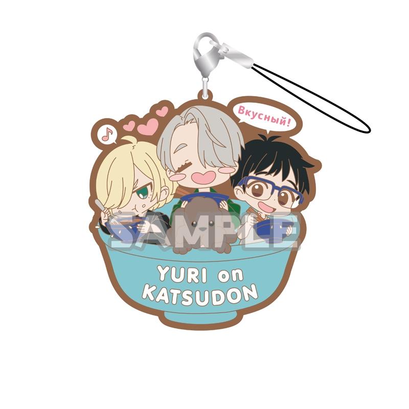 【グッズ-ストラップ】ユーリ!!! on ICE  ラバーストラップ  RICH YURI on KATSUDON!!!