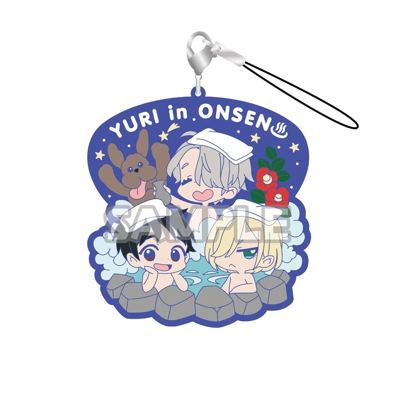 【グッズ-ストラップ】ユーリ!!! on ICE  ラバーストラップ  RICH YURI in ONSEN!!!