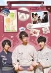 【DVD】イベント 江口拓也の俺たちだって癒されたい! 世田谷の旅