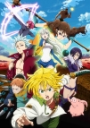 【DVD】TV 七つの大罪 戒めの復活 8 通常版