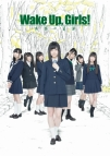 【Blu-ray】舞台 Wake Up, Girls! 青葉の記録