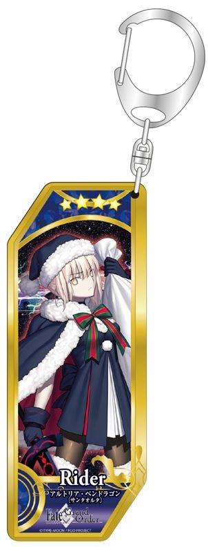 【グッズ-キーホルダー】Fate/Grand Order サーヴァントキーホルダー 第4弾 29.ライダー/アルトリア・ペンドラゴン〔サンタオルタ〕