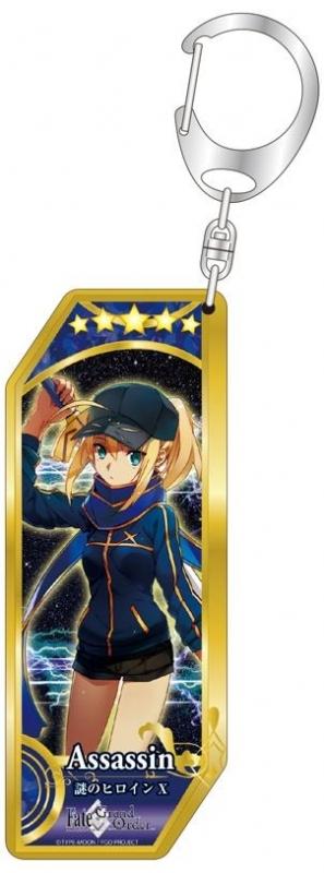 【グッズ-キーホルダー】Fate/Grand Order サーヴァントキーホルダー 第5弾 40.アサシン/謎のヒロインX