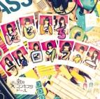 【主題歌】TV なりヒロwww ED「にじいろフィロソフィー」/虹のコンキスタドール 虹コンだいすき盤