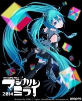 900【Blu-ray】初音ミク 「マジカルミライ 2014」in OSAKA 完全生産限定版