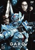 アニメイトオンラインショップ900【DVD】TV 牙狼<GARO> 闇を照らす者 vol.5