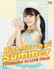 【Blu-ray】小倉唯/LIVE High-Touch☆Summer