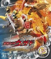 アニメイトオンラインショップ900【Blu-ray】TV 仮面ライダーウィザード VOL.13