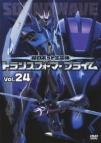【DVD】TV 超ロボット生命体 トランスフォーマープライム Vol.24