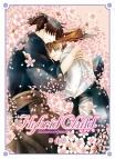 【Blu-ray】OVA Hybrid Child 第4巻
