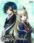 【Blu-ray】劇場上映アニメ コードギアス 亡国のアキト 最終章 初回限定版