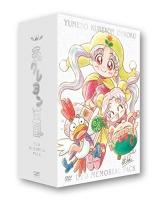 900【DVD】TV 夢のクレヨン王国 DVDメモリアルパック