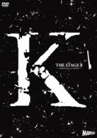 900【DVD】舞台 K 第二章 -AROUSAL OF KING-