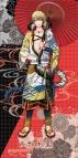 【グッズ-クッション】茜さすセカイでキミと詠う ロングクッション 前田慶次