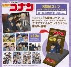 【グッズ-クリアファイル】名探偵コナン クリアファイルコレクション Vol.2