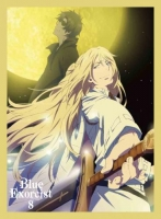 900【Blu-ray】TV 青の祓魔師 8 完全生産限定版