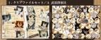 【グッズ-クリアファイル】文豪ストレイドッグス クリアファイルセット/A:武装探偵社
