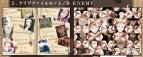 【グッズ-クリアファイル】文豪ストレイドッグス クリアファイルセット/B:ENEMY